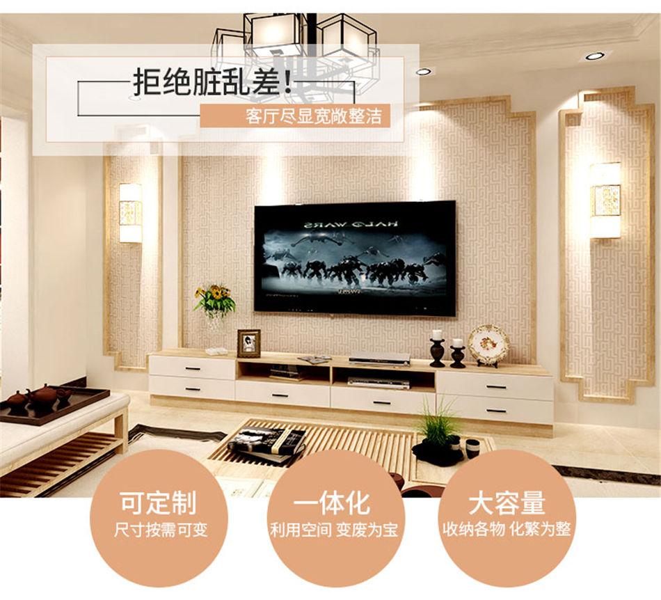 电视柜中式简约一体色整体家居茶几定制客厅定制