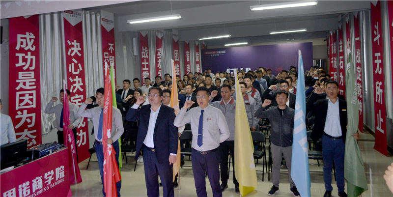 征战 • 上海滩 | 固诺家居527上海展启动会暨誓师大会火力全开!